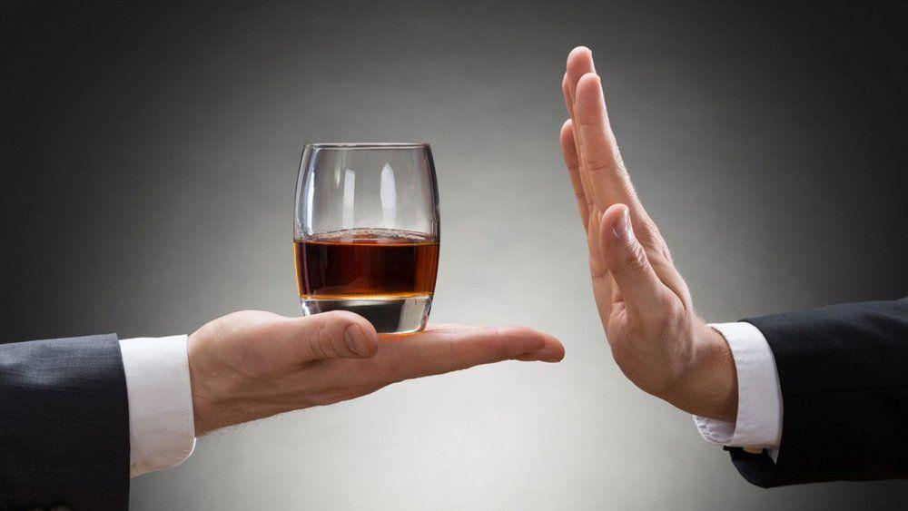 Почему не нужно пить алкогольные напитки?